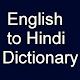English Hindi Dictionary : Free Offline Dictionary Download on Windows