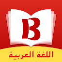 bookista-روايات عربية مجانية