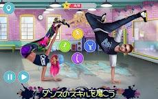 ヒップホップ・バトル -  ガールズvs.ボーイズ ダンス対決のおすすめ画像4
