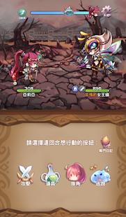 Japanese Alphabet 50 sounds -Beginners Quest 10.3 Screenshots 9