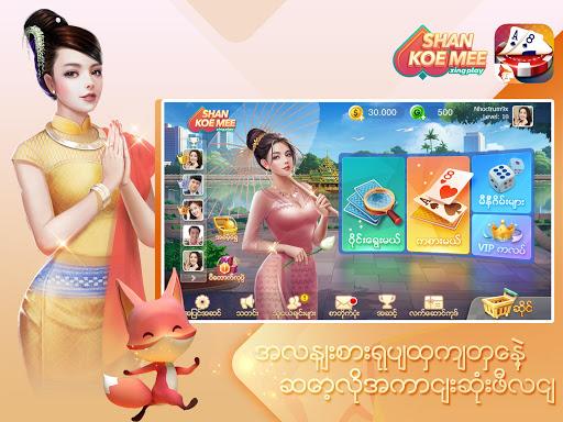 Shan Koe Mee ZingPlay -  u101bu103du1019u1039u1038u1000u102du102fu1038u1019u102eu1038 screenshots 7
