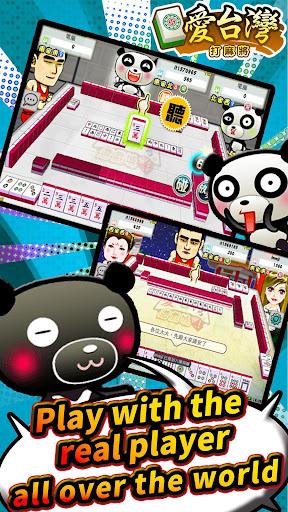 Taiwan Mahjong Online  screenshots 5