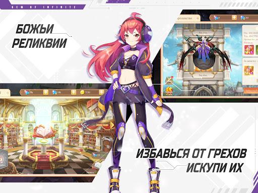 Glory of Infinite 15.0 screenshots 15