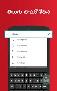 Telugu Keyboard – English to Telugu Typing input 1.8.2 Mod + APK (Data) Latest 1