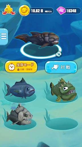 Fish Go.io - Be the fish king 2.19.4 screenshots 2