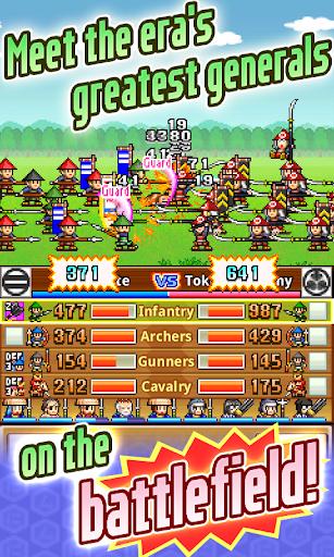 Ninja Village Lite 2.0.9 screenshots 2