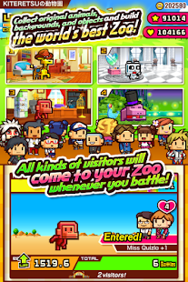 ZOOKEEPER BATTLE Screenshot