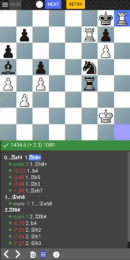 Chess tempo - Train chess tactics, Play online  screenshots 1