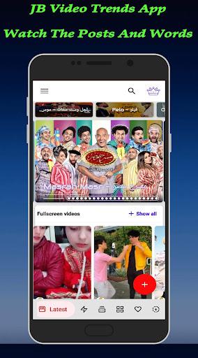 JB Video Trends App screenshots 7
