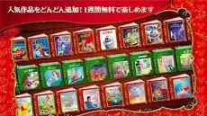 ディズニー マジカルえほんワールド 読み聞かせ&英語学習&パズルのおすすめ画像5