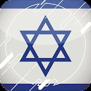 Israel Online Free Radio Station AM-FM