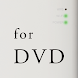 T Air for DVD