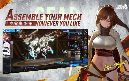 Final Gear  screenshots 12