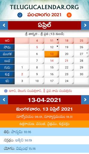 Usa Telugu Calendar 2022.Telugu Panchangam 2021 2022 Rasi Phalalu In Telugu Apps On Google Play