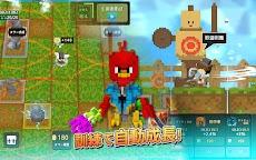 ヒーロークラフト (Hero Craft)のおすすめ画像5