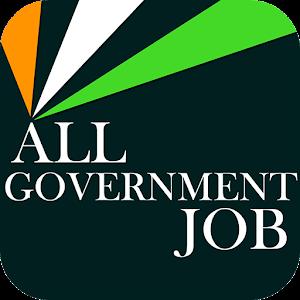 Government job  free job alert (Sarkari exam)