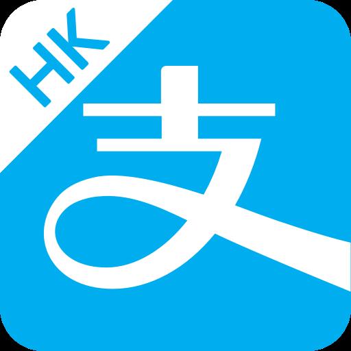 AlipayHK (支付寶香港) - Google Play 上的应用
