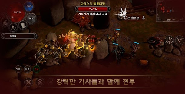 Dungeon & Evil: Hack & Slash Action RPG Screenshot