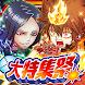 ジャンプチ ヒーローズ 1100万DL突破 週刊少年ジャンプのパズルRPG Android