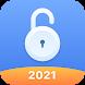 Free VPN Key - Unlimited Secure VPN