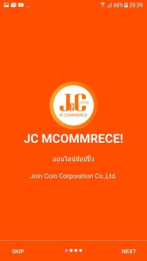 jc m commerce v1.6 screenshot 1