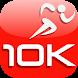 5キロマラソン-  - Couch to 10K Run