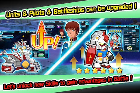 Mod Game LINE: GUNDAM WARS for Android