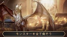 エボニー - 王の帰還のおすすめ画像5