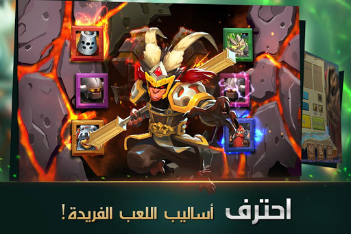 Clash of Lords 2: u062du0631u0628 u0627u0644u0623u0628u0637u0627u0644 modavailable screenshots 4