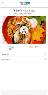 Foodman 1.1.0 Screenshots 5