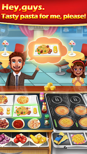 Hi Cooking 12.0.5017 screenshots 7