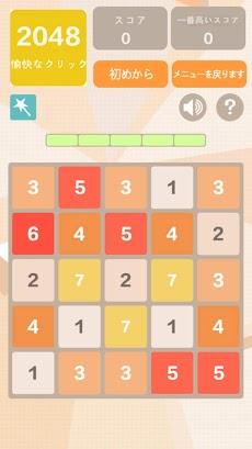 2048チャーム:クラシック&新2048、ナンバーパズル無料ゲームのおすすめ画像3