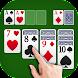 ソリティア - 無料のクラシック・ソリティア・カードゲーム