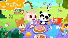 子パンダちゃんのキャンプのおすすめ画像4