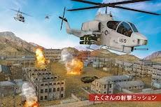 ガンシップヘリバトル:ヘリコプター3Dシミュレーターのおすすめ画像2