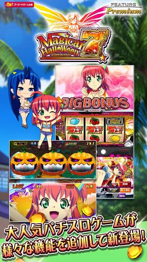 u30b3u30cau30b9u30c6 apkpoly screenshots 9