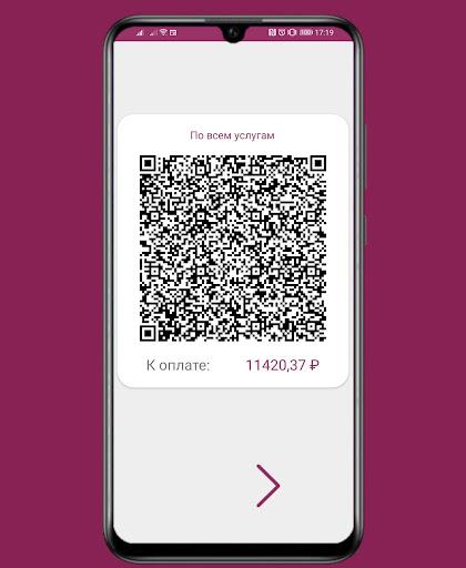u0418u043du0430u0440u0438 u0416u0425 Mobile 21.01.14 Screenshots 5