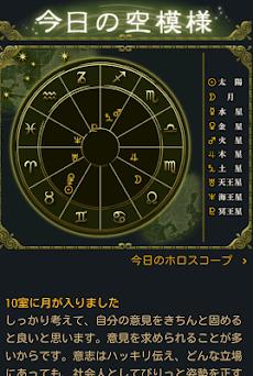 石井ゆかり 星読みのおすすめ画像4