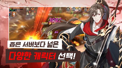 uc36cube14ub808uc774ub4dc 1.1.0 screenshots 2