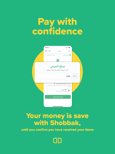 Shobbak | Buy and Sell Anything apktram screenshots 13