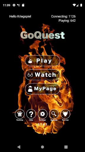 Go Quest Online (Baduk/Weiqi) 2.1.7.1 screenshots 1
