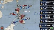 將軍の栄光 : 太平洋 - 二戦戦略ゲームのおすすめ画像4