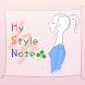 MyStyle☆Note 女性のための体型診断アプリ