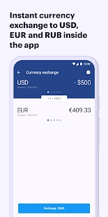 ePayments: wallet & bank card Screenshot