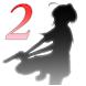 シルエット少女2