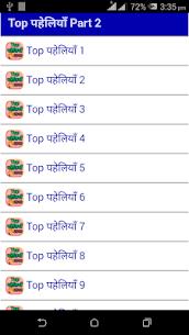 Top Paheliya 2016  For Pc – Free Download – Windows And Mac 2