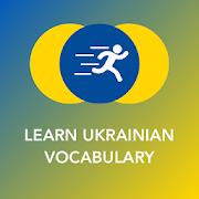 Learn Ukrainian Vocabulary | Verbs,Words & Phrases