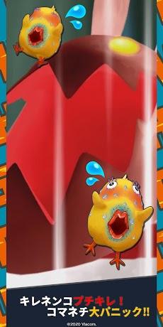 ウサビッチスパイダー - 基本無料のトランプゲーム  - USAVICHのおすすめ画像4