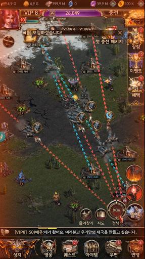 DevilWar 1.0.5 screenshots 7