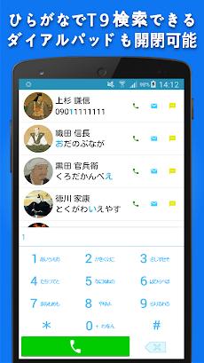 電話帳X - 電話 & 連絡先アプリ freeのおすすめ画像1